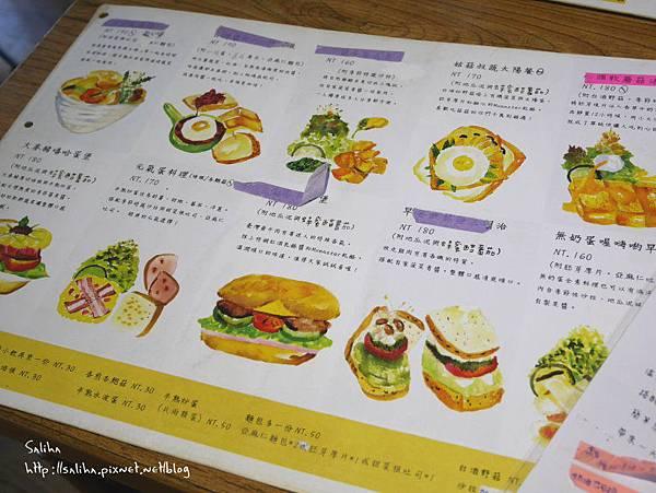 台北師大夜市下午茶咖啡館 (7).JPG