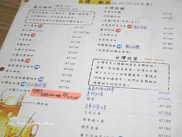台北師大夜市下午茶咖啡館 (11).JPG