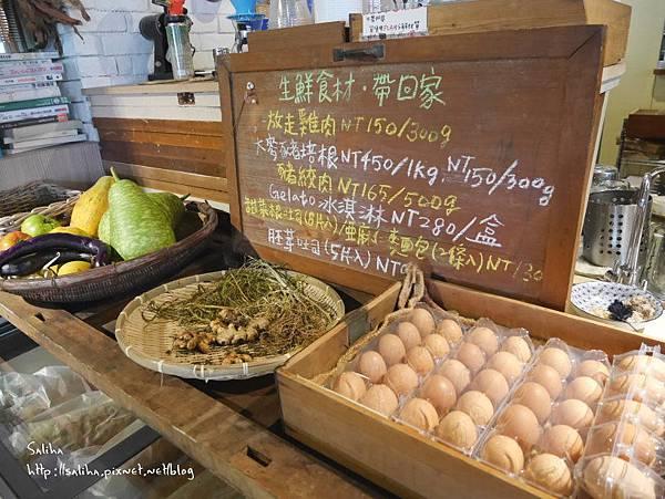 台北師大夜市下午茶咖啡館 (15).JPG