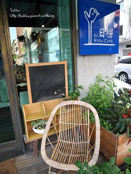 台北師大夜市下午茶咖啡館 (17).JPG