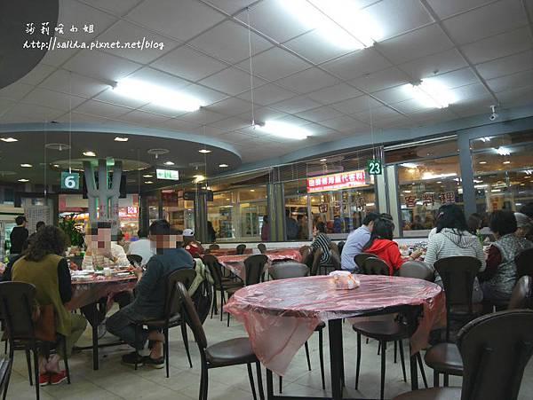 富基漁港海鮮大蛤螃蟹 (1).jpg