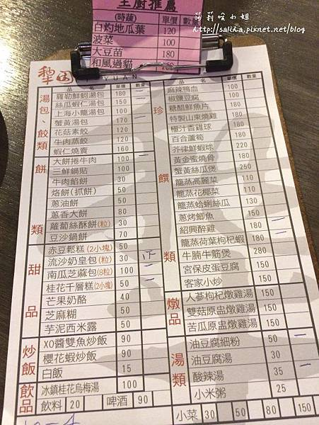 南京東路站美食犁園湯包 (26).jpg
