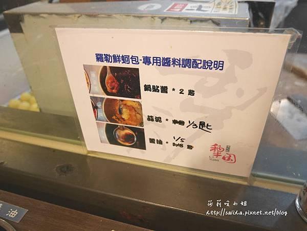 南京東路站美食犁園湯包 (4).JPG