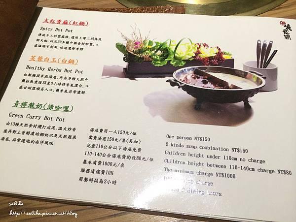西門町精緻麻辣火鍋花食間.jpg