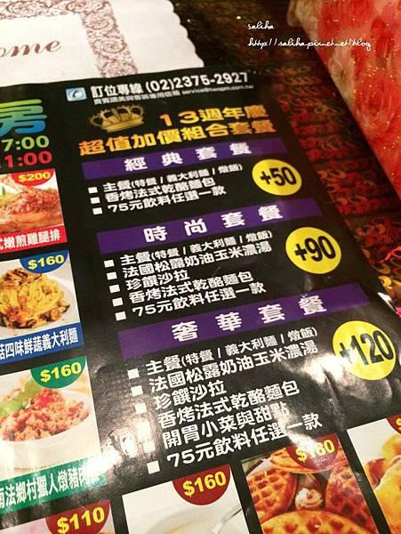 台北西門町餐廳歐皮恩時尚廚房 (7).jpg