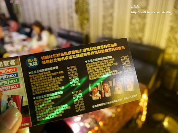 台北西門町餐廳歐皮恩時尚廚房 (23).JPG