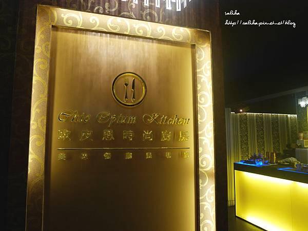 台北西門町餐廳歐皮恩時尚廚房 (24).JPG
