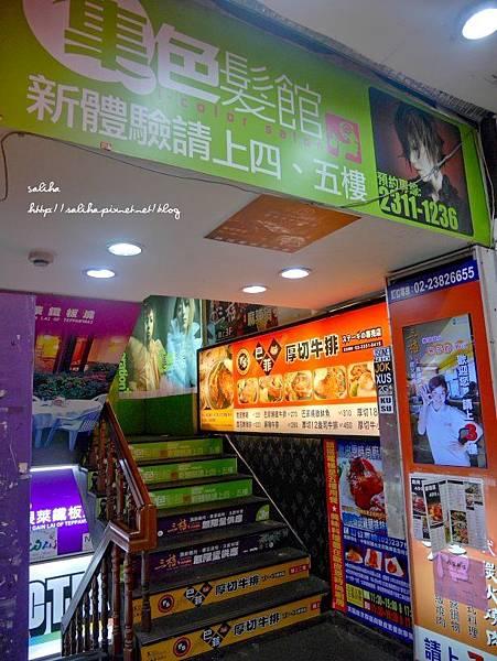 台北西門町餐廳歐皮恩時尚廚房 (1).JPG