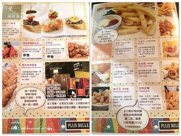 東區美食好時光迴廊 (26).jpg