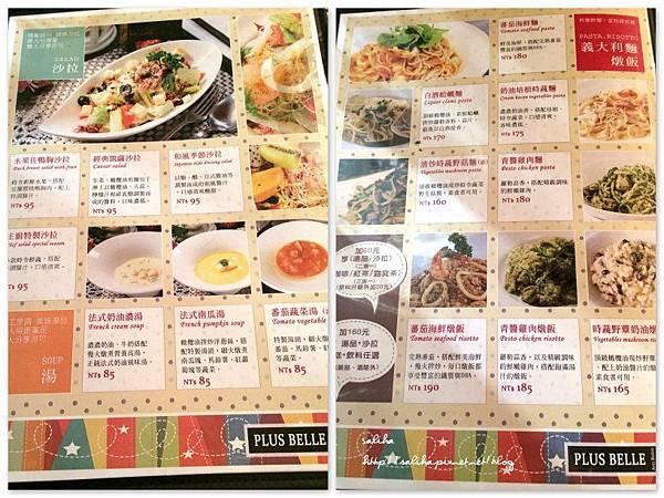 東區美食好時光迴廊 (27).jpg