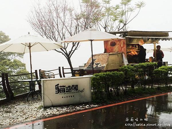 貓空美食餐廳推薦大茶壺茶餐廳阿義師.jpg