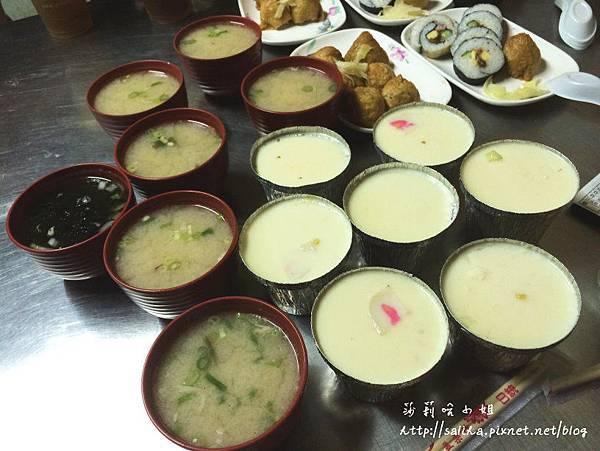 台南赤崁樓美食山根壽司 (1).jpg