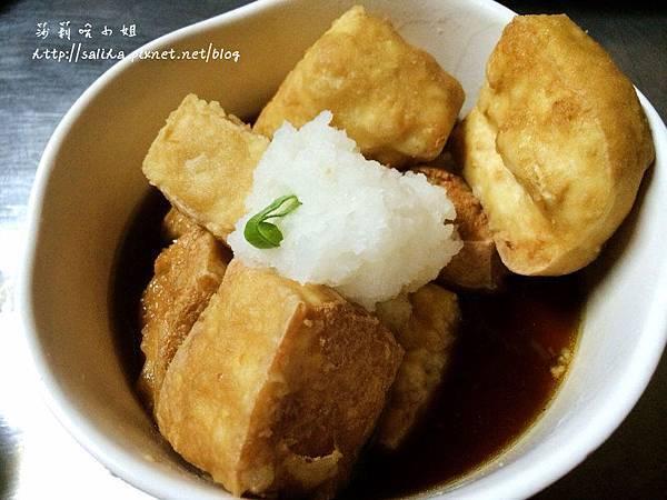 台南赤崁樓美食山根壽司 (6).jpg