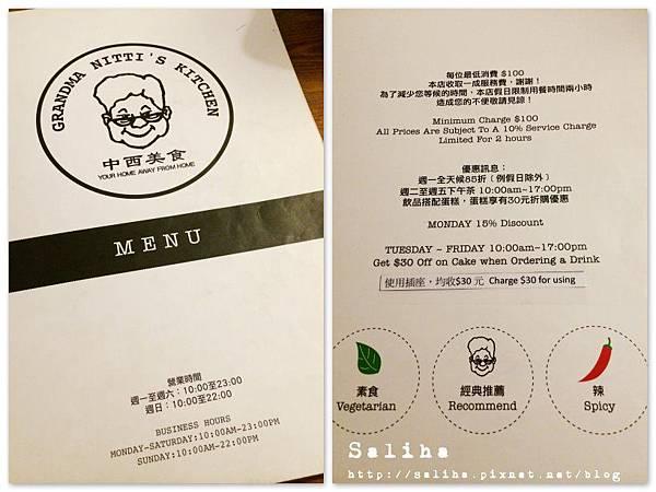 師大夜市美式漢堡中西美食 (16).jpg