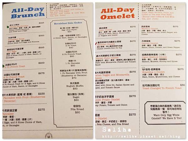 師大夜市美式漢堡中西美食 (17).jpg
