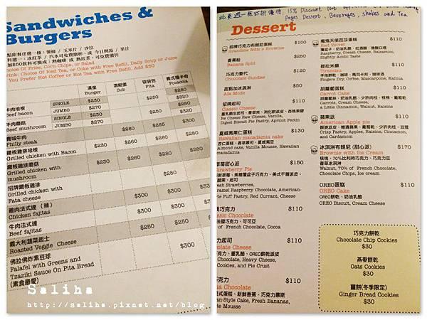 師大夜市美式漢堡中西美食 (20).jpg
