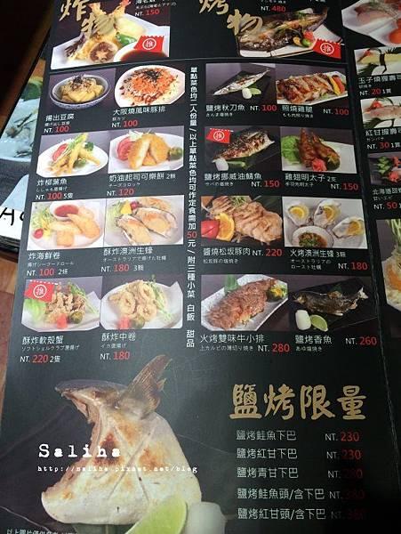 便宜好吃生魚片海樂日式料理 (5).jpg