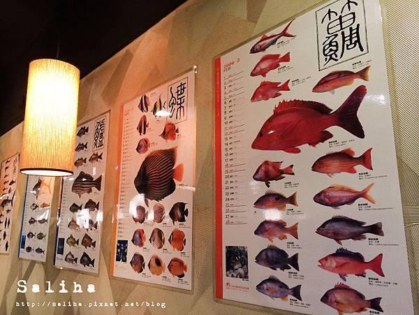 台北車站美食麗都日本料理 (1).jpg