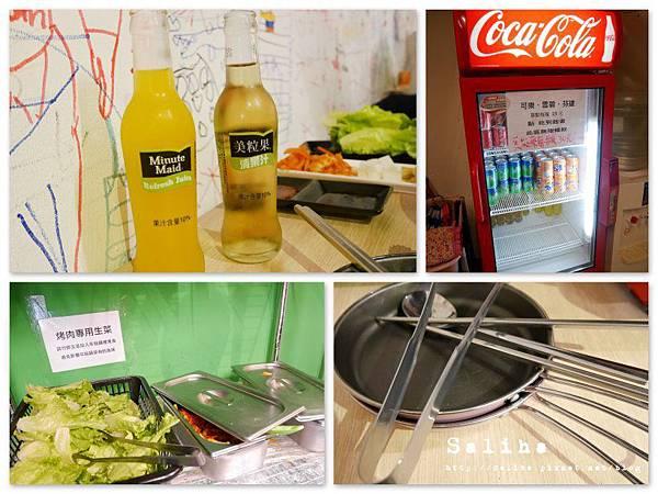 公館美食韓國烤肉吃到飽糕糕在尚 (24).jpg