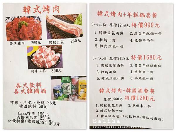 公館美食韓國烤肉吃到飽糕糕在尚 (23).jpg