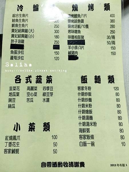 東區熱炒胖子小吃 (15).jpg