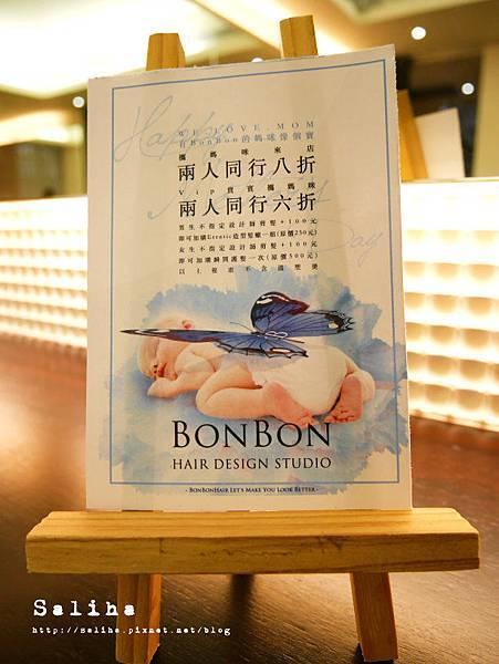 中山站美髮推薦BONBONHAIR (10).JPG