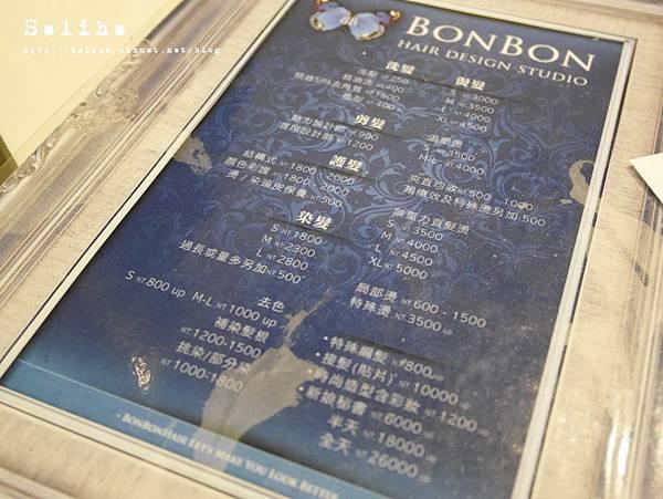 中山站美髮推薦BONBONHAIR (24).JPG