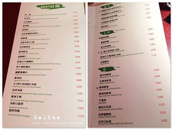 台北好吃泰式料理祕境森林 (23).jpg