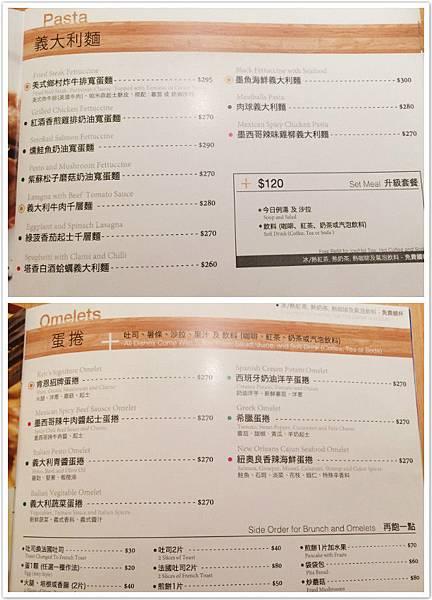 肯恩廚房菜單 (1).jpg