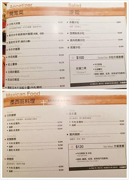 肯恩廚房菜單 (2).jpg