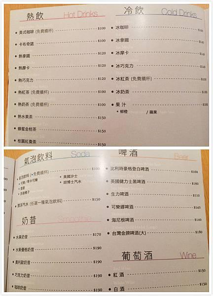 肯恩廚房菜單 (3).jpg