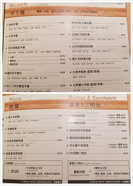 肯恩廚房菜單 (4).jpg