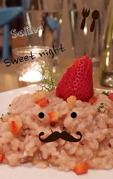 東區浪漫餐廳妳是我的命運 (1).jpg