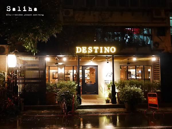 東區浪漫餐廳妳是我的命運 (2).JPG
