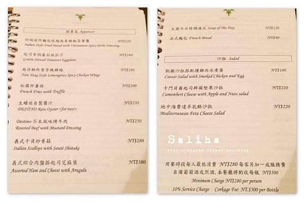 東區浪漫餐廳妳是我的命運 (30).jpg