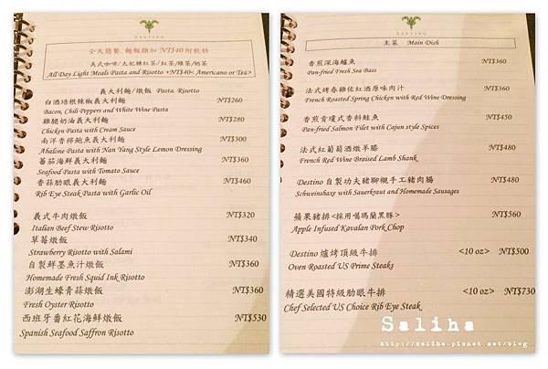 東區浪漫餐廳妳是我的命運 (33).jpg