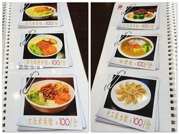 基隆美食滴水坊 (19).jpg