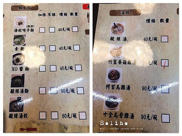 海餃七號 (1).jpg