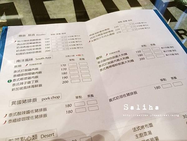 台中一中街美食 (4).jpg