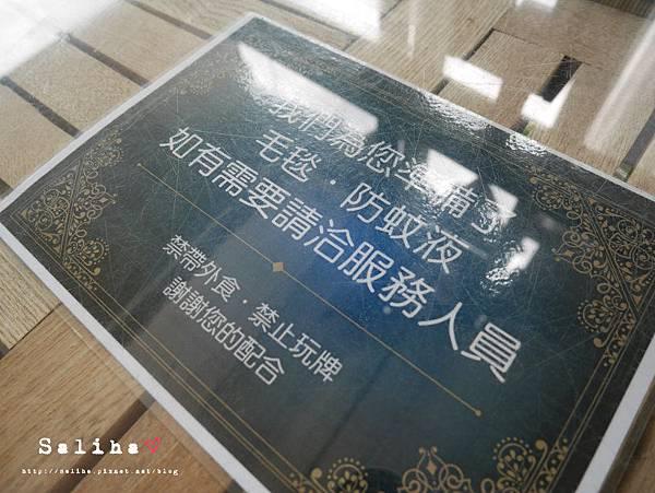 碧潭美食下午茶 (5).JPG