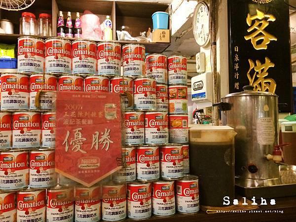 台北好吃港式茶餐廳 (28).jpg