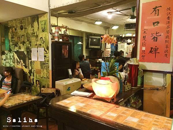 台北好吃港式茶餐廳 (34)_meitu_4.jpg