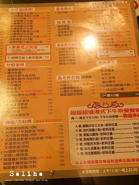 台北好吃港式茶餐廳 (1).jpg