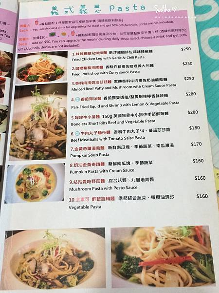 師大夜市美食 (1).jpg