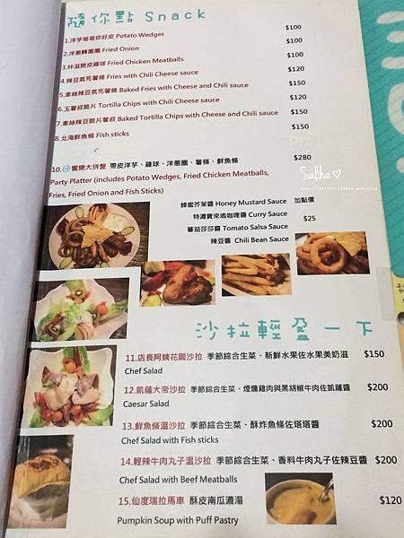 師大夜市美食 (3).jpg