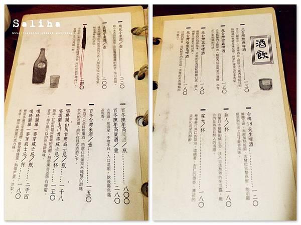 大安站居酒屋饞食坊 (23).jpg
