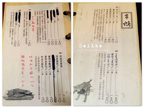 大安站居酒屋饞食坊 (24).jpg