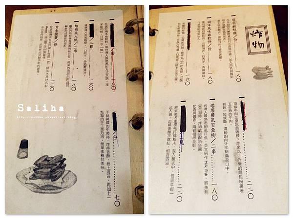 大安站居酒屋饞食坊 (25).jpg