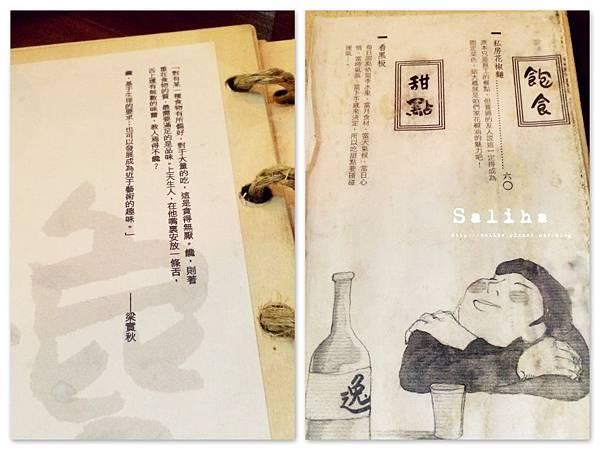 大安站居酒屋饞食坊 (26).jpg