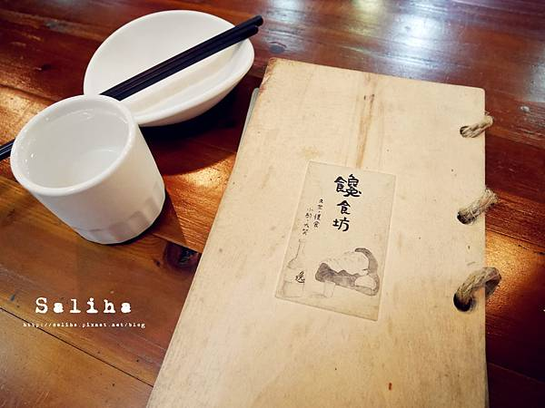 大安站居酒屋饞食坊 (11).jpg